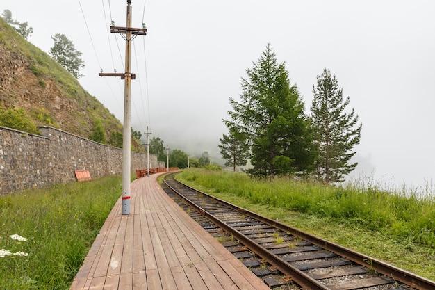 Plate-forme en bois chemin de fer circum-baïkal
