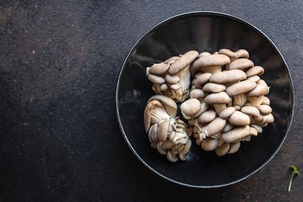 Pleurotes champignons frais crus tendance repas collation