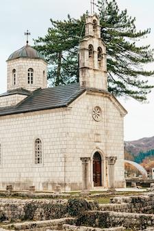 Le plus ancien bâtiment ancien de la vieille ville de cetinje le vlaska cour