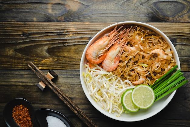 Le plus célèbre des plats thaïlandais