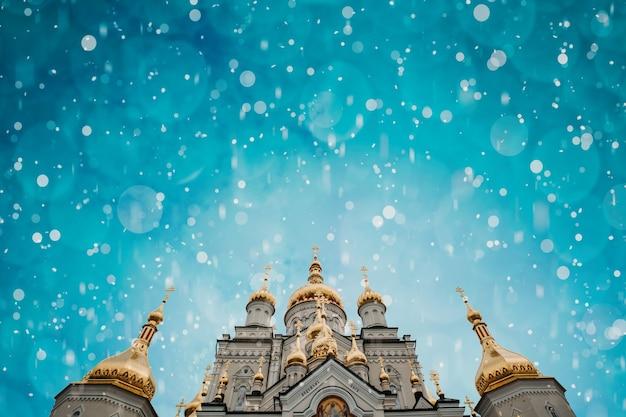 Pochaivukraina 07 septembre 2018 église orthodoxe de pochaiv