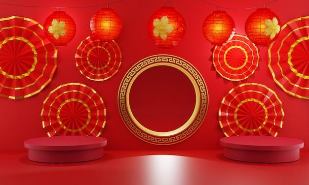 Podium chinois porte dorée décorée de lanternes rouges et parapluie rouge sur fond rouge