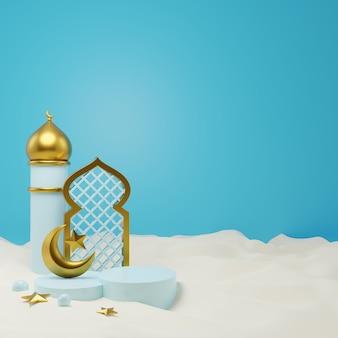 Podium islamique avec fenêtre en arc et tour de la mosquée sur fond de désert