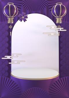 Podium montre le produit cosmétique géométrique. rendu 3d
