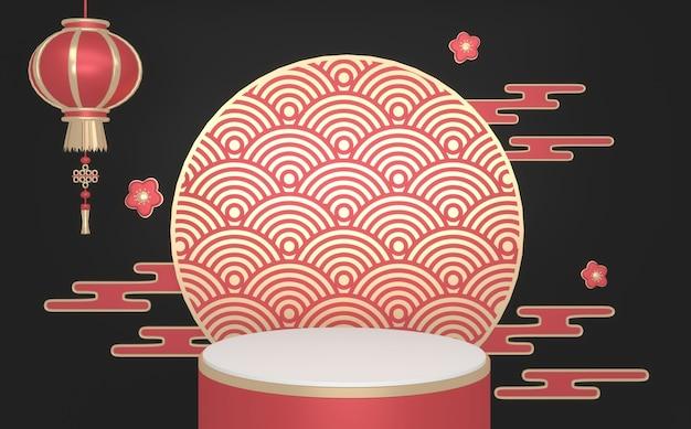 Podium noir et rouge minimal géométrique, abstrait de style sombre