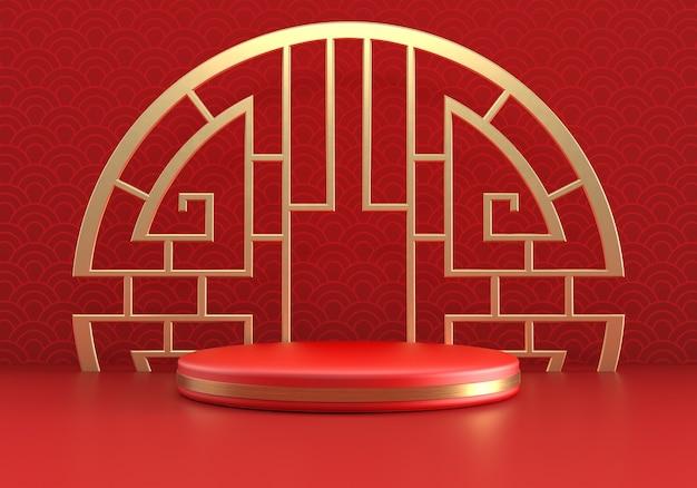 Un podium de style moderne du nouvel an chinois avec arc d'or