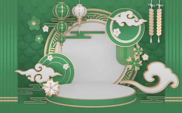 Podium vert japonais minimal géométrique