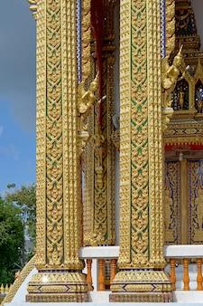 Pôle temple doré