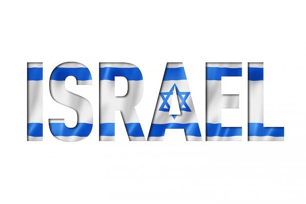 Police de texte du drapeau d'israël