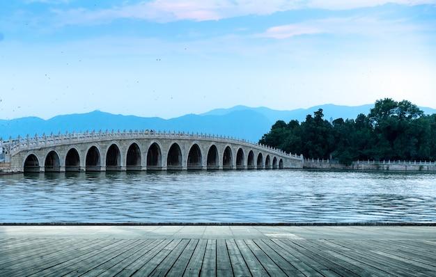 Pont de beijing dix-sept trous