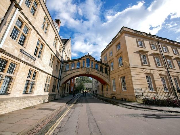 Pont des soupirs, université d'oxford, royaume-uni