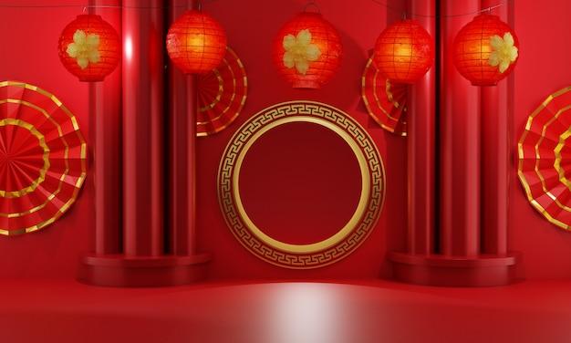 Porte dorée chinoise décorée de lanternes rouges et parapluie rouge sur fond rouge et trois piliers rouges