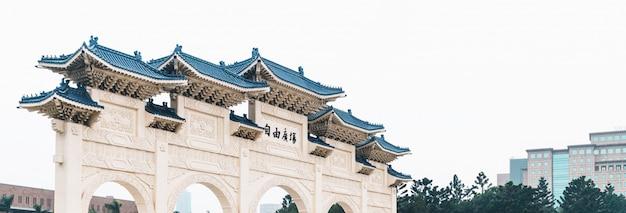 La porte principale de la place de la démocratie de chiang kai-shek memorial hall, destination de voyage à taipei, taiwan.
