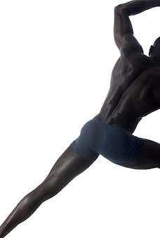 Portrait complet d'un homme noir
