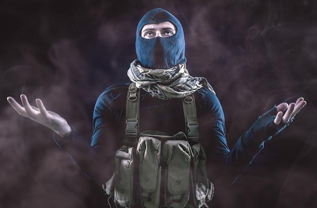Portrait criminel terroriste
