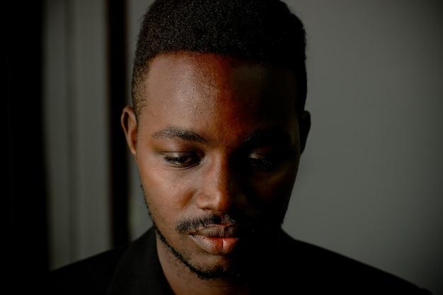 Portrait discret de l'homme africain