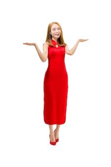 Portrait de femme chinoise en costume traditionnel