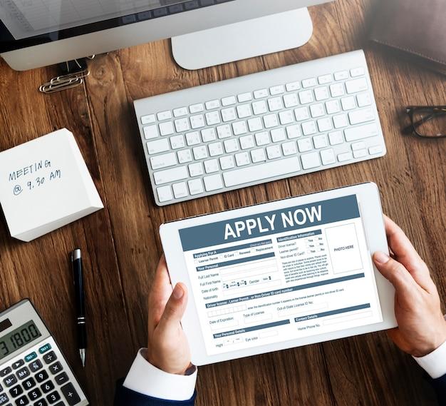 Postuler maintenant informations sur le formulaire concept d'emploi