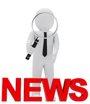Poupée de chiffon avec une loupe géante regardant le mot «nouvelles» en rouge