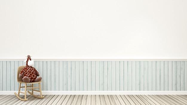 Poupée girafe sur une chaise rocheuse dans le rendu 3d de la chambre de l'enfant