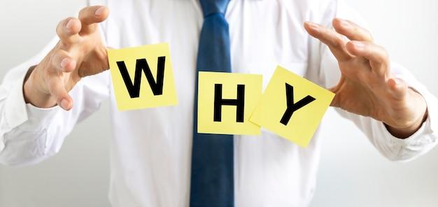 Pourquoi Inscription De Mot. Question Avec Point D'interrogation. Photo Premium
