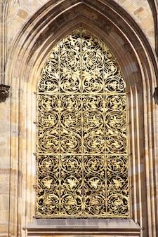 Prague, photo de voyage