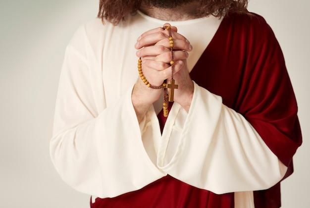 Priez dieu pour tout ce dont vous avez besoin