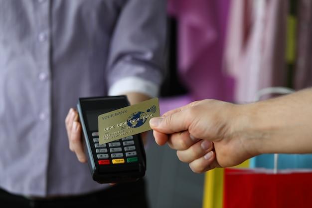 Procédure rapide de paiement des dépenses