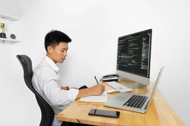 Programmation et codage de fond informatique