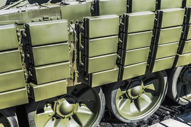 Protection cumulative active des équipements militaires