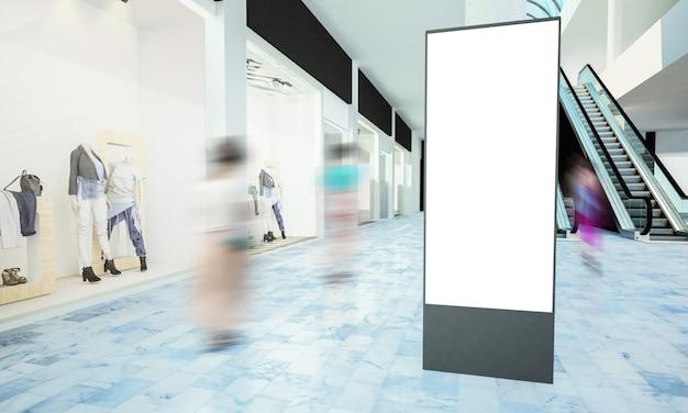 Publicité numérique dans un centre commercial