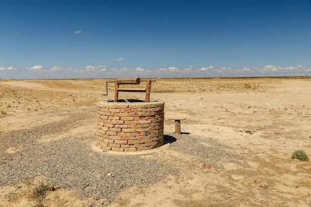 Puits d'eau au kazakhstan