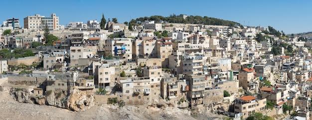 Quartier arabe de jérusalem