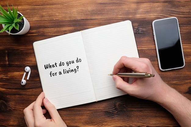 Question philosophique sur la carrière et son évolution.