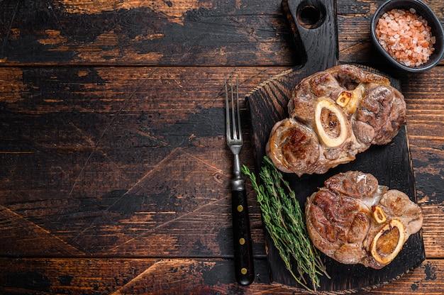 Ragoût de viande à l'os jarret de bœuf osso buco