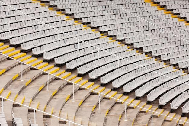Rangées de sièges