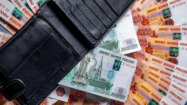 Réception de l'argent, paiement pour les services publics