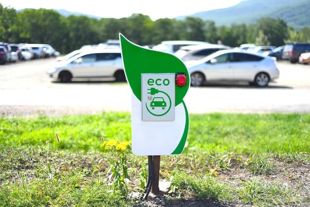 Recharge pour véhicules électriques