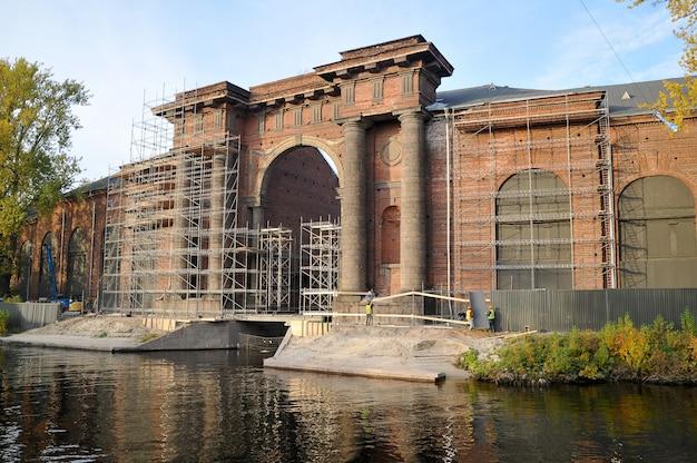 Reconstruction de l'arc de l'île de new holland