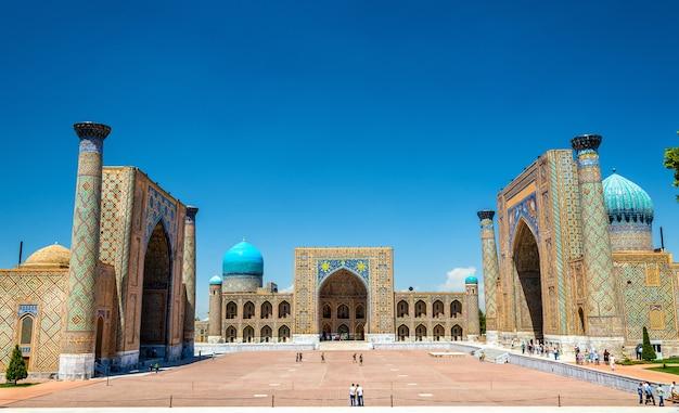 Le registan au cœur de l'ancienne ville de samarkand en ouzbékistan