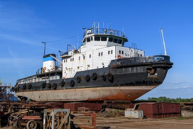 Remorqueur à terre sur chantier de réparation navale