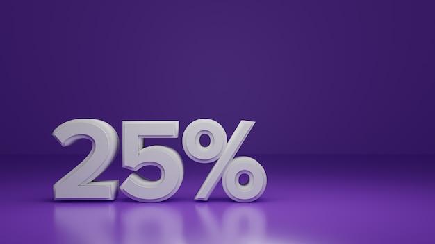 Rendu 3d de 25% de réduction sur le violet