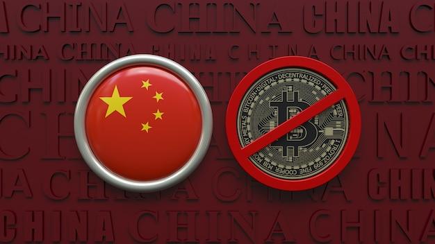 Rendu 3d d'un badge avec le drapeau chinois à côté d'un bitcoin métallique doré et noir sur fond rouge.