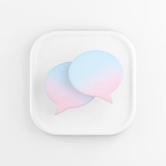 Rendu 3d carré icône blanche touche bouton rond bulles isolées sur blanc.