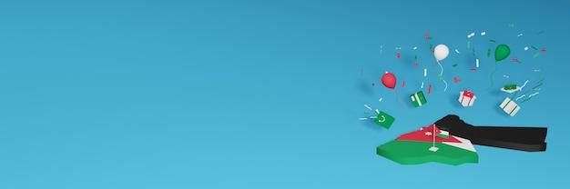 Rendu 3d de la carte du drapeau de la jordanie pour célébrer la journée nationale du shopping et la fête de l'indépendance