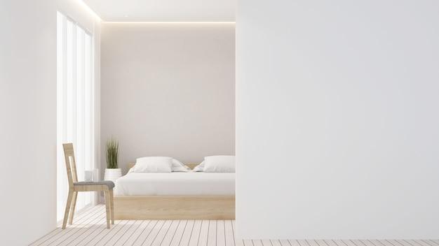 Le rendu 3d chambre espace minimal et décoration murale vide dans l'hôtel