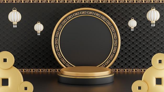 Rendu 3d de la décoration chinoise podium noir pour la présentation du produit