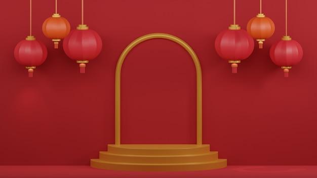Rendu 3d fond de nouvel an chinois. bannière du nouvel an lunaire.