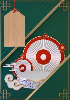 Rendu 3d géométrique minimal japonais podium vert