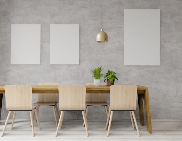 Rendu 3d de la grande salle à manger avec style loft et industrail, mur de béton pour